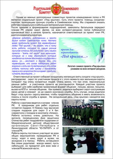 http://sh.uploads.ru/t/TQfJR.jpg