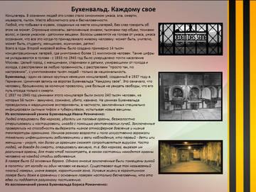 http://sh.uploads.ru/t/TRByk.jpg