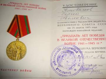 http://sh.uploads.ru/t/TUq9k.jpg