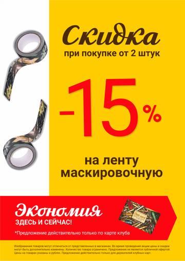 http://sh.uploads.ru/t/TWdnr.jpg