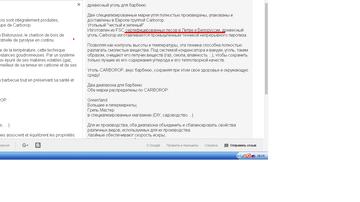 http://sh.uploads.ru/t/TXf3G.png