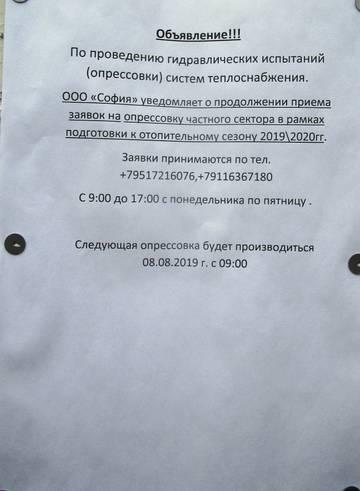 http://sh.uploads.ru/t/TaqGm.jpg