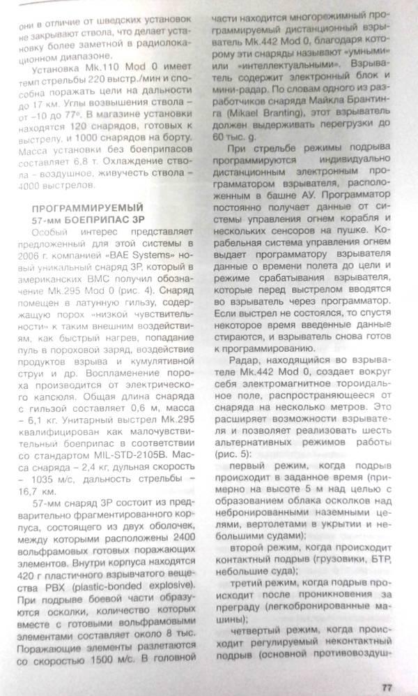 http://sh.uploads.ru/t/Ti7Ej.jpg