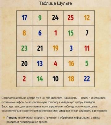 http://sh.uploads.ru/t/TiGBn.jpg