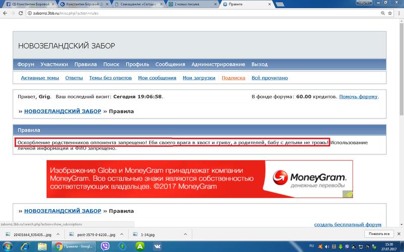 http://sh.uploads.ru/t/Tl9LD.png