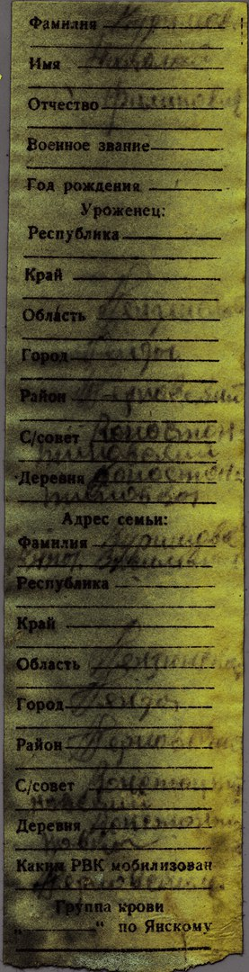 http://sh.uploads.ru/t/TnqYN.jpg
