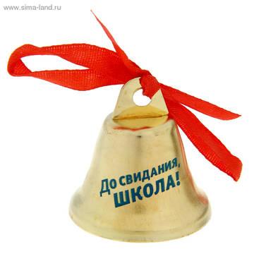 http://sh.uploads.ru/t/TrBbt.jpg