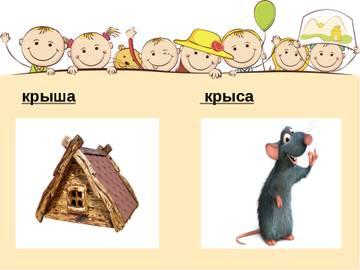 http://sh.uploads.ru/t/TrU95.jpg