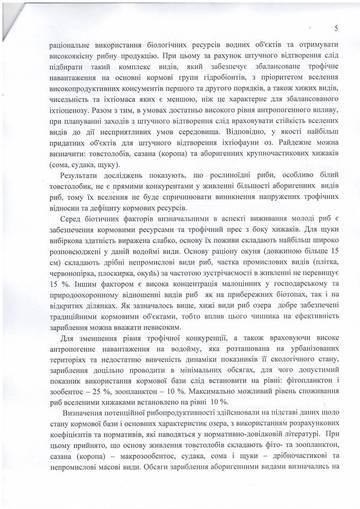 http://sh.uploads.ru/t/TvHbQ.jpg