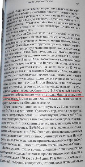 http://sh.uploads.ru/t/TvKxh.jpg