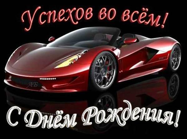 http://sh.uploads.ru/t/TvkGO.jpg