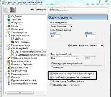 http://sh.uploads.ru/t/TwqUQ.jpg