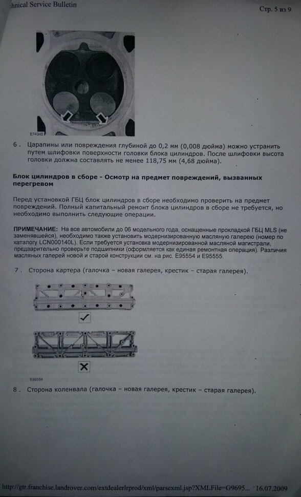 http://sh.uploads.ru/t/TxFsh.jpg