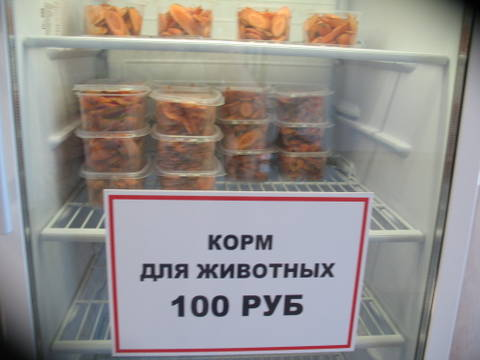 http://sh.uploads.ru/t/TxK7e.jpg