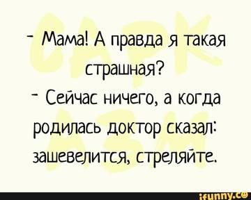 http://sh.uploads.ru/t/Tzefk.jpg