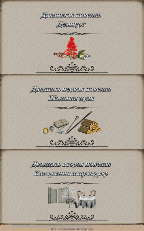 http://sh.uploads.ru/t/U0LKr.jpg