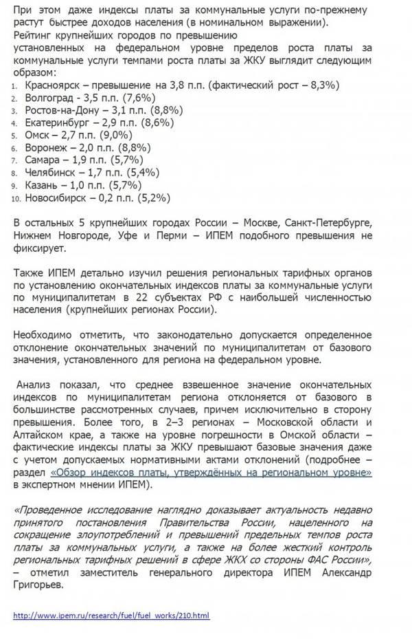 http://sh.uploads.ru/t/U2Hqm.jpg
