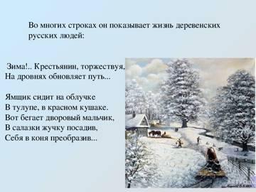 http://sh.uploads.ru/t/U57hb.jpg