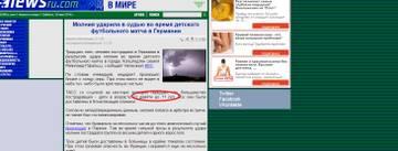 http://sh.uploads.ru/t/U59zP.jpg