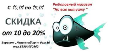 http://sh.uploads.ru/t/U9Rs3.jpg