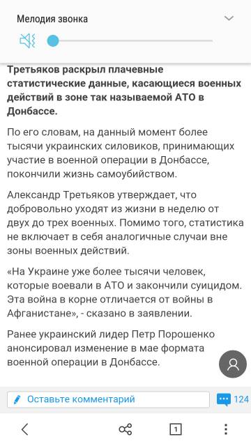 http://sh.uploads.ru/t/UB0WV.jpg