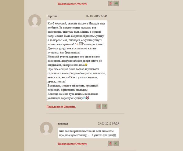 http://sh.uploads.ru/t/UGHmN.png