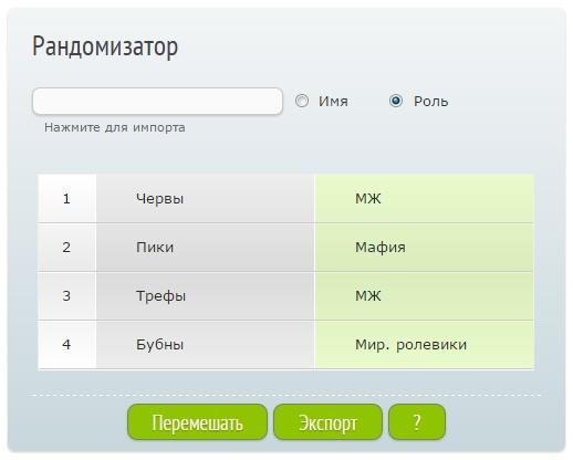 http://sh.uploads.ru/t/UHGQh.jpg