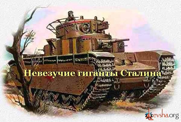 http://sh.uploads.ru/t/UIVp2.jpg