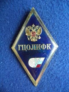 http://sh.uploads.ru/t/UJIA5.jpg