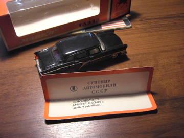 http://sh.uploads.ru/t/UMVnq.jpg
