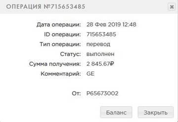 http://sh.uploads.ru/t/UQcqY.jpg