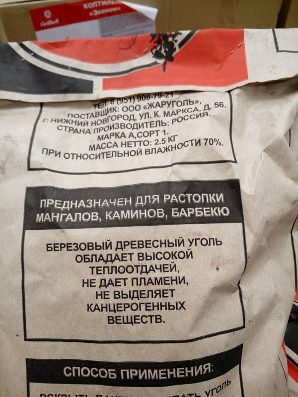 http://sh.uploads.ru/t/UTFfu.jpg