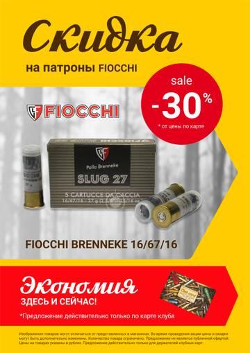 http://sh.uploads.ru/t/UVqvc.jpg