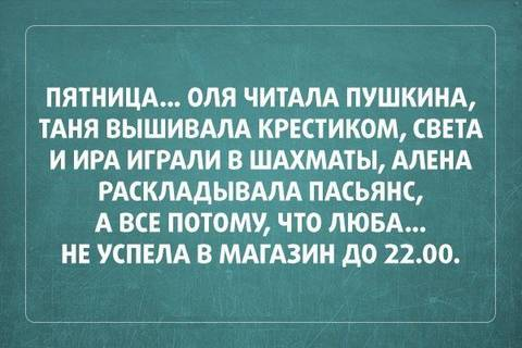 http://sh.uploads.ru/t/UZegt.jpg