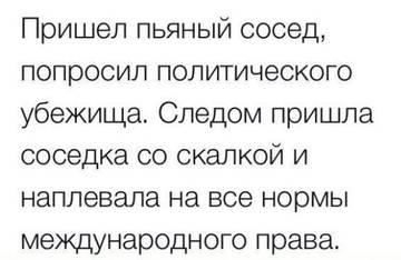 http://sh.uploads.ru/t/UauVT.jpg
