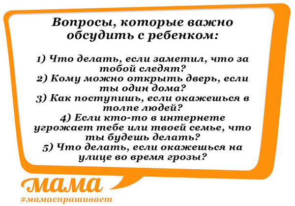 http://sh.uploads.ru/t/Ub3m2.jpg