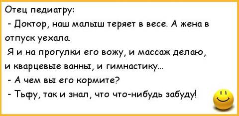 http://sh.uploads.ru/t/Ucl6W.jpg