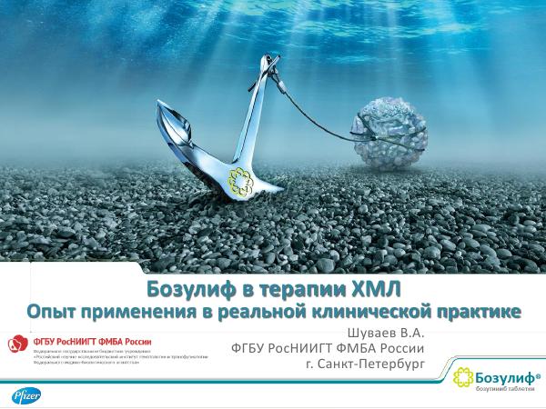 http://sh.uploads.ru/t/Uctmv.png