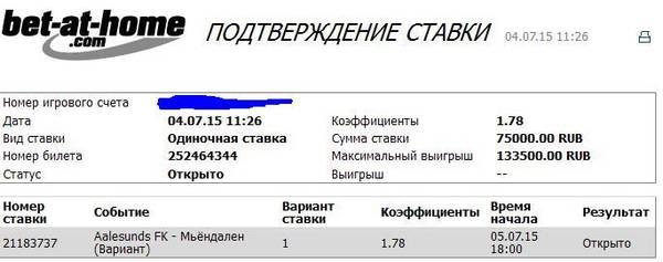 http://sh.uploads.ru/t/UfvHo.jpg