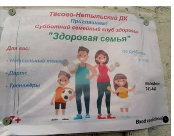 http://sh.uploads.ru/t/Uld2c.jpg