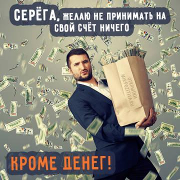 http://sh.uploads.ru/t/UnYJr.jpg