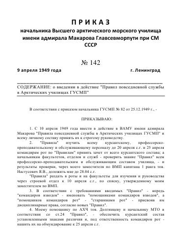 http://sh.uploads.ru/t/Uni3d.png