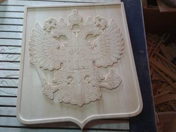 http://sh.uploads.ru/t/Uolxy.jpg