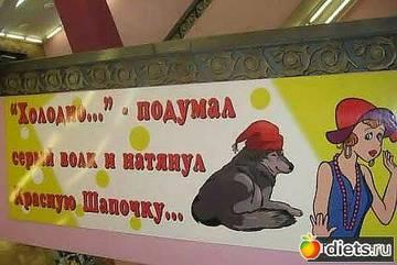 http://sh.uploads.ru/t/UsRno.jpg