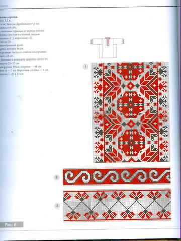 http://sh.uploads.ru/t/UuKLH.jpg