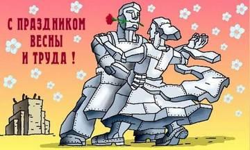 http://sh.uploads.ru/t/UxP48.jpg