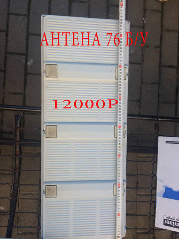 http://sh.uploads.ru/t/V0YeI.jpg