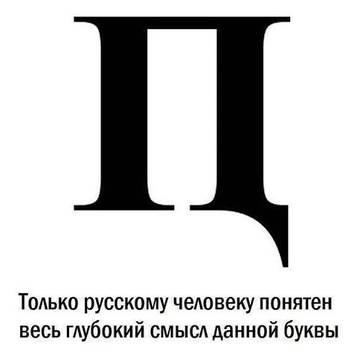 http://sh.uploads.ru/t/V1Saq.jpg