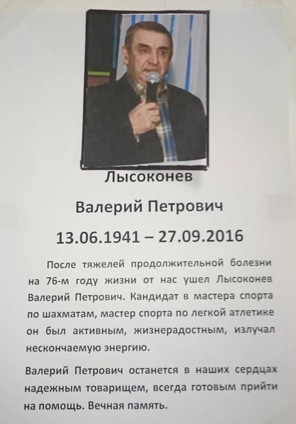 http://sh.uploads.ru/t/V24Fp.jpg
