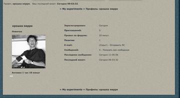 http://sh.uploads.ru/t/V2Anh.png